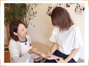 京都市の人気整体院・かがやき整骨院