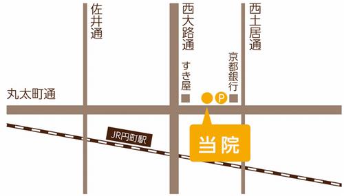 京都市中京区・上京区のかがやき鍼灸整骨院・整体院